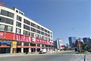 意尔康商业大楼沿街店面