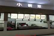 武昌职业学院一食堂三楼档口急转