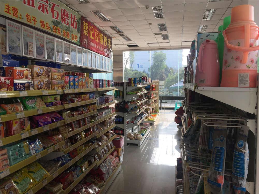 成都北车辆编组段站超市转让