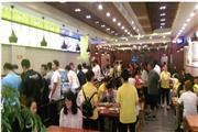 中山公园地铁口小吃旺铺,执照齐全,客流密集