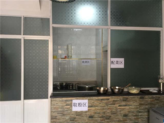 贵州日报社施格名门粉面馆低价转让(中介勿扰)