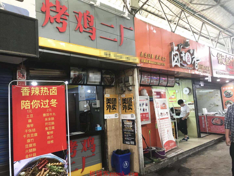 武汉科技大学城市学院快餐小吃店空转(无转让费)
