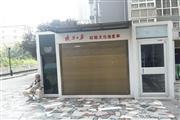 丝路文化信息亭