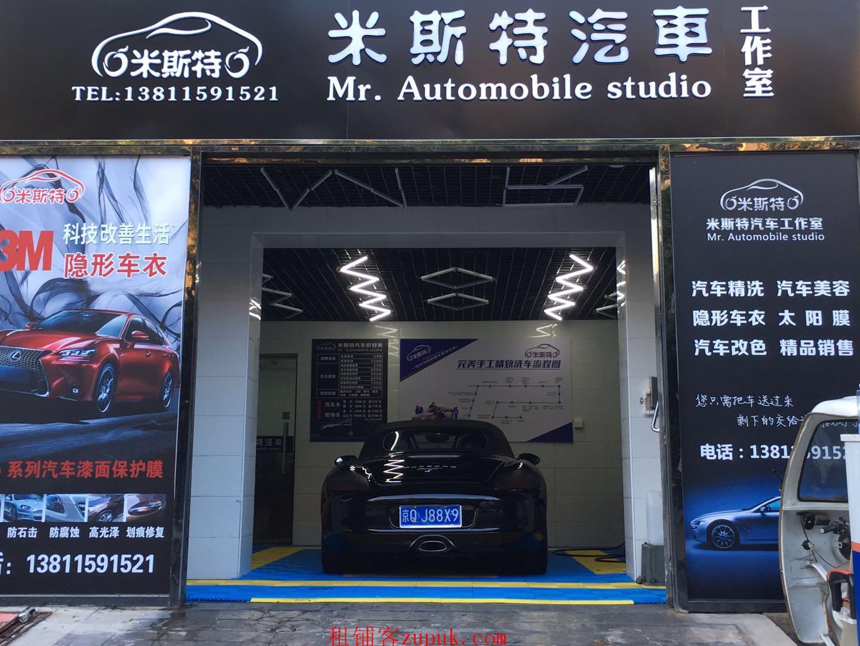 汽车美容店转让 有洗车营业执照