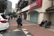 美食街带大坝子餐饮门面紧急转租