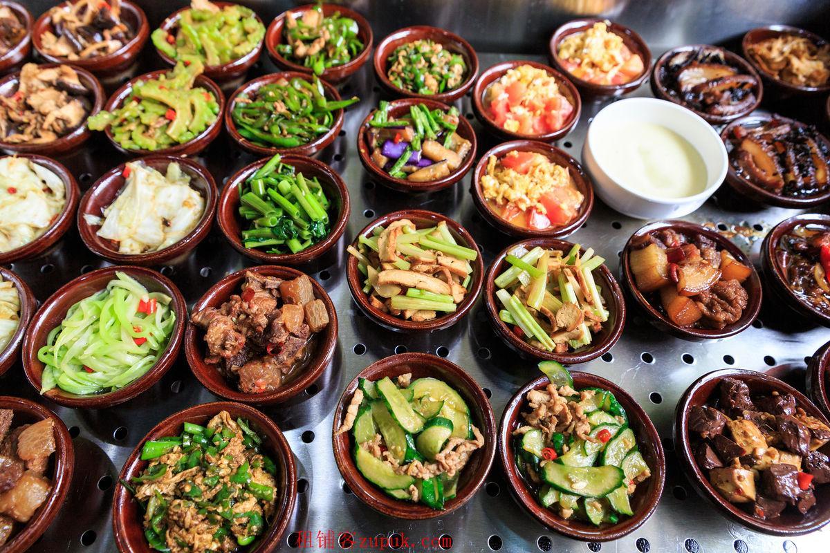 浏阳蒸菜馆