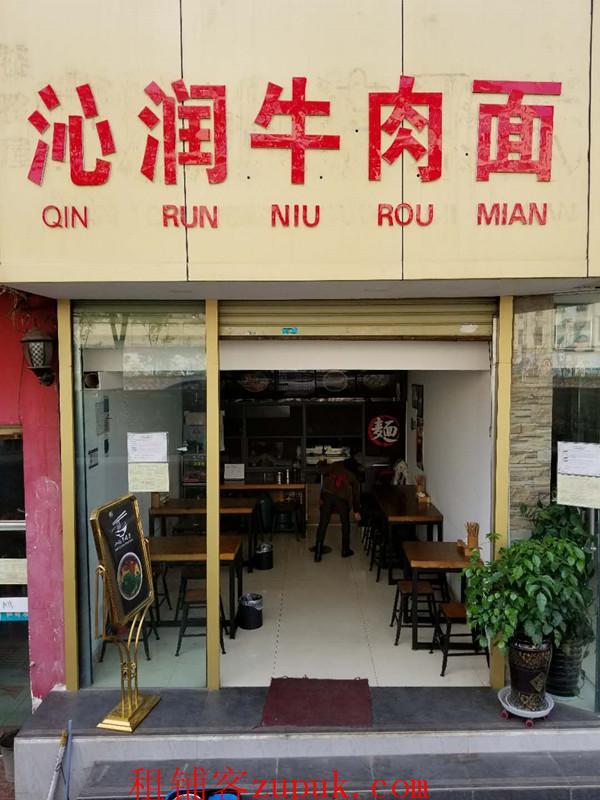 临街营业中小吃店转让