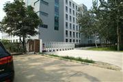 天津自贸区办公、保税仓出租