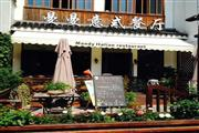 苏州工业园区斜塘老街沿街餐厅转让