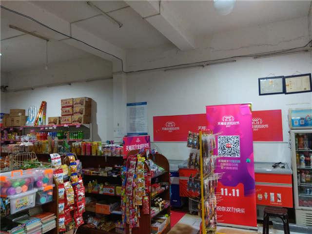 文具超市转让,背靠高档小区,对面菜市场和公寓楼