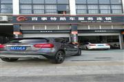 百事特酷车服务连锁汉阳店