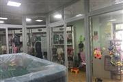幼儿园旁盈利母婴店转让