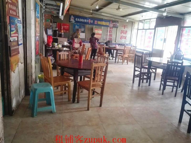 白云中坝150平餐饮店低价急转