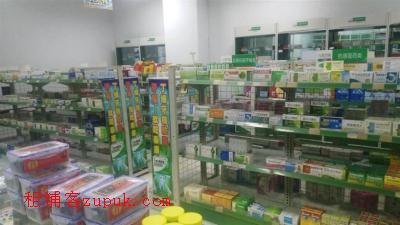 成熟小区110㎡临街9年品牌药店转让