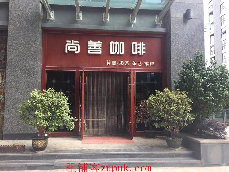 金阳红街250平盈利旺铺急转