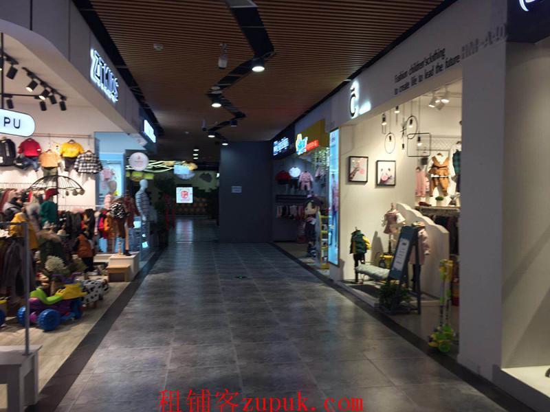 花果园购物中心旁盈利童装店转让