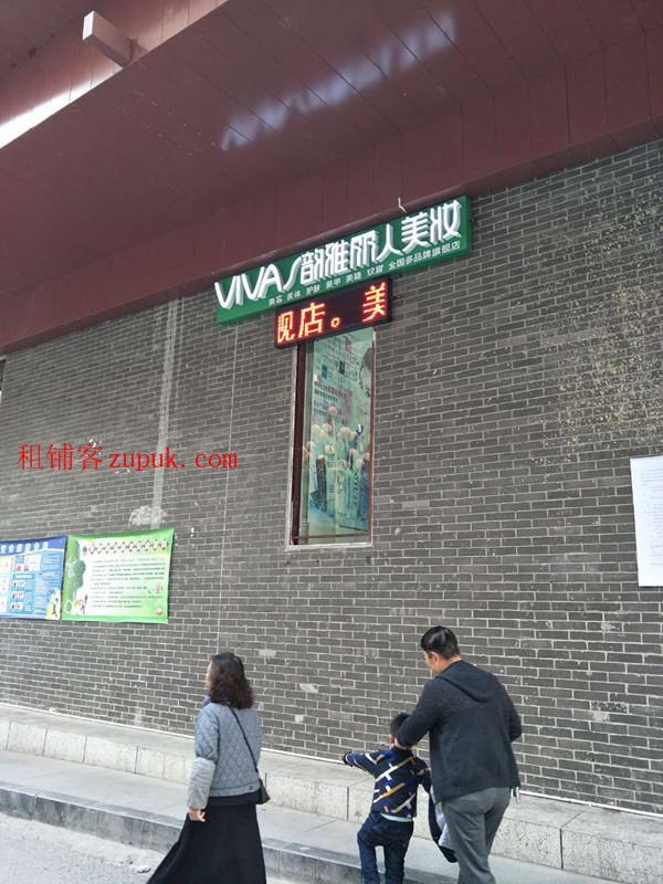 房东直租花果园T1区29平旺铺