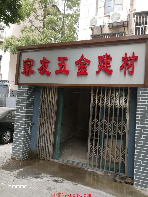 南京建邺区南湖门面房出租