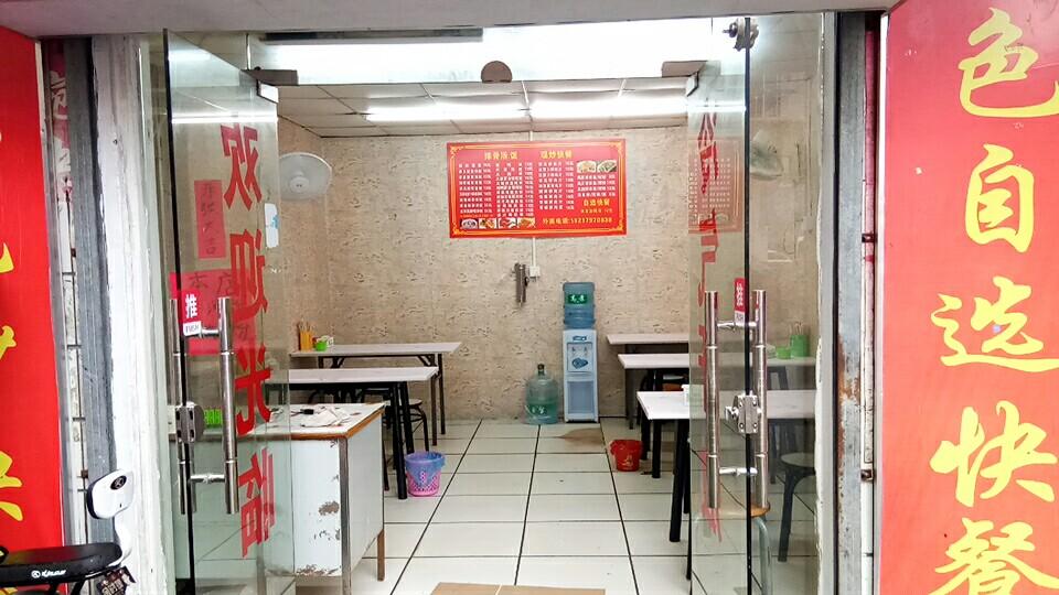 龙岗双龙饭店低价转让3.8万