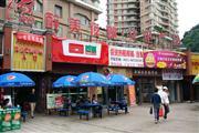 出租中天花园夜郎商业广场20至3000平方米 可选