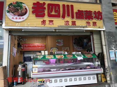湘江世纪城十字路口小吃店低价急转