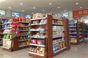 外场独家盈利便利店超市低价转让