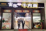 地铁口美食城餐饮快餐面馆转让《可出租》