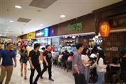 淮海中路重庆南路路囗,重餐饮旺铺,客流量集中