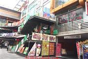 市中心新装修小吃店优价转让
