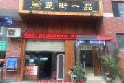 硚口汉口华生城市广场北区餐馆急转
