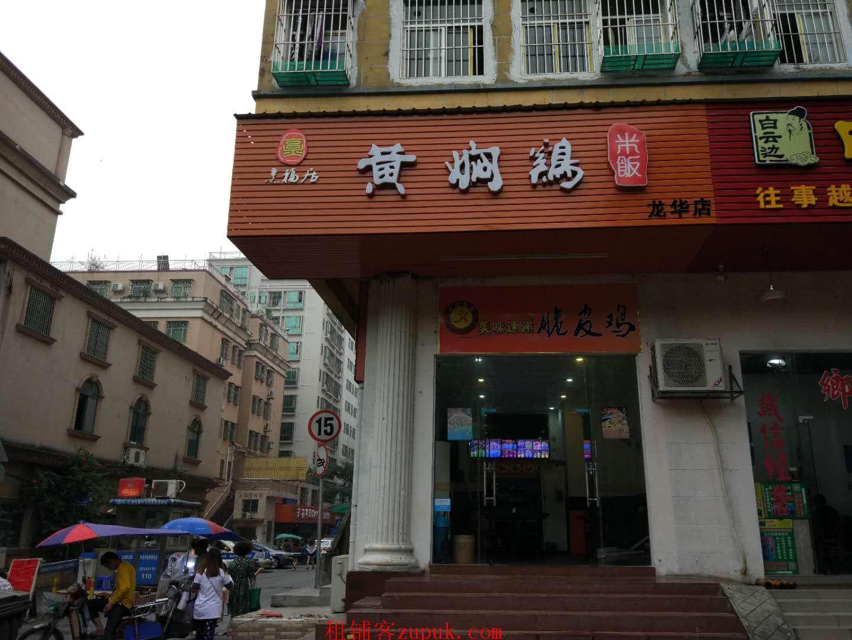 成熟小区出入口62㎡特色餐饮店转让