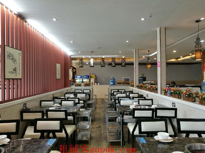花溪公园650平餐厅低价转让