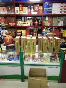 湘江世纪城临街60㎡烟酒超市优价转让
