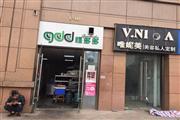 花果园B北区盈利餐饮店转让