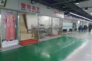 北京南二环内商业用房底商出租合作