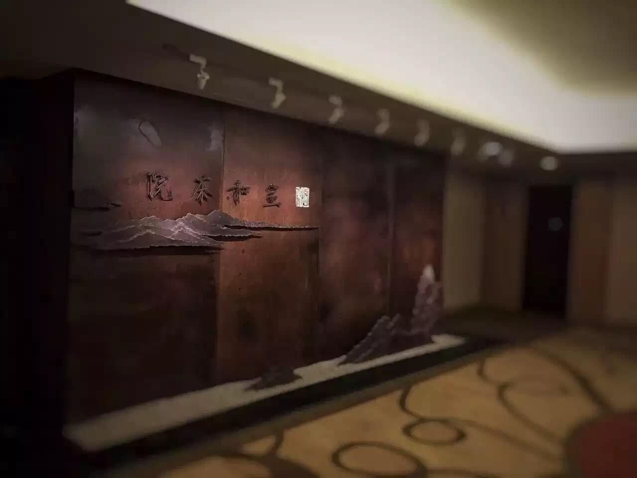 崂山区会展中心旁最大最专业茶楼出租
