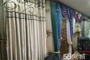 现代商城 墙纸 窗帘 店铺生意转让