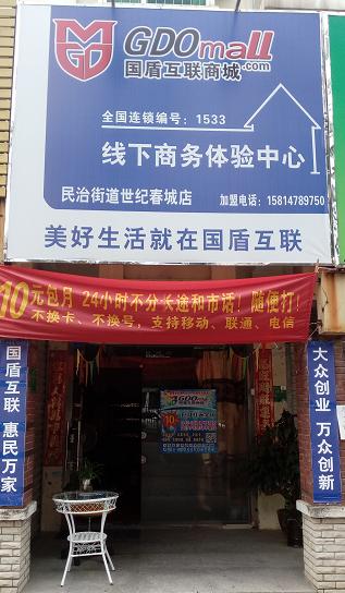 深圳民治世纪春城临街铺面出租