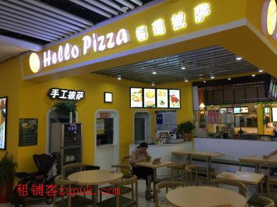 万家丽美食层50㎡品牌披萨店6.8万整转(可空转)