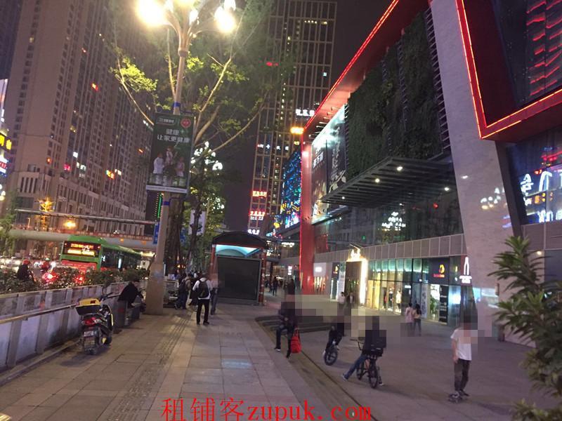 花果园购物中心360平盈利餐饮店转让