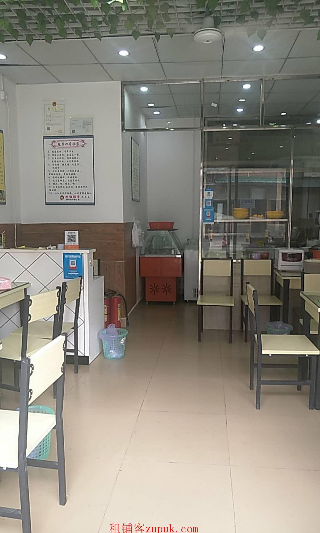小吃店低价转让