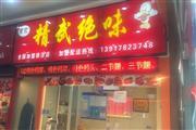 青浦徐泾鹤森生活广场一层商铺转让