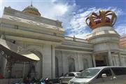 缅甸皇家国际转让:18088049999