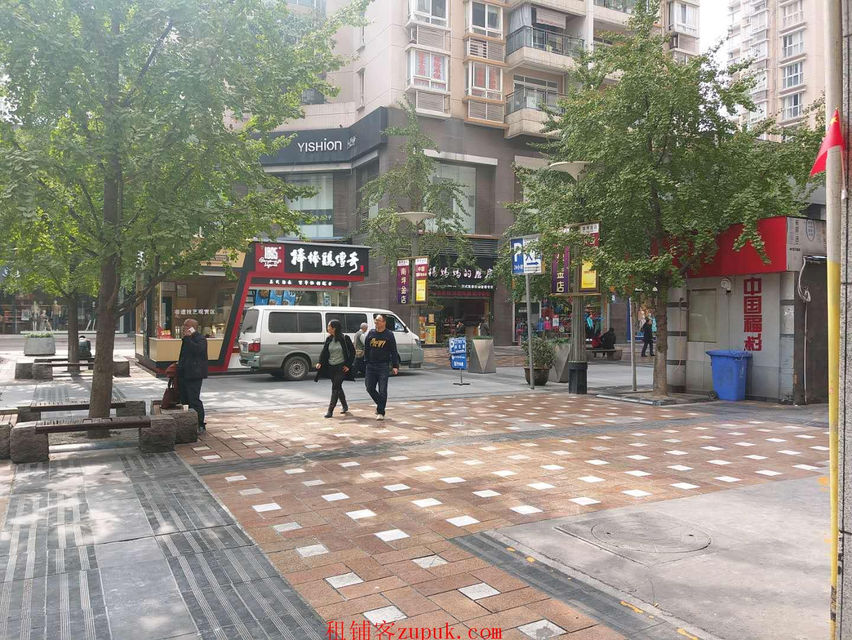 急转)南坪 步行街 盈利理发店转让SDS
