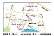塘沽外滩步行街银泰文化艺术中心招商