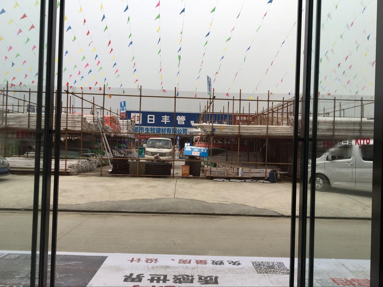 几万人小区 大型建材市场门口 显眼旺铺转让