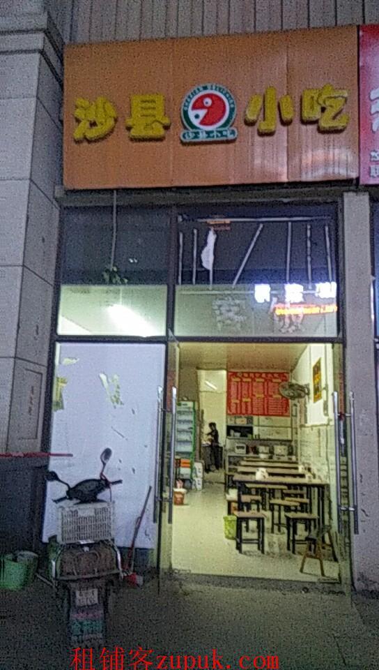旺铺转让  新建区红谷新城临街 沙县小吃生意转让