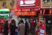 盈利中包子店转账(宝安中心区)