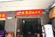 洪山政院小区餐饮美食商业街店铺优转