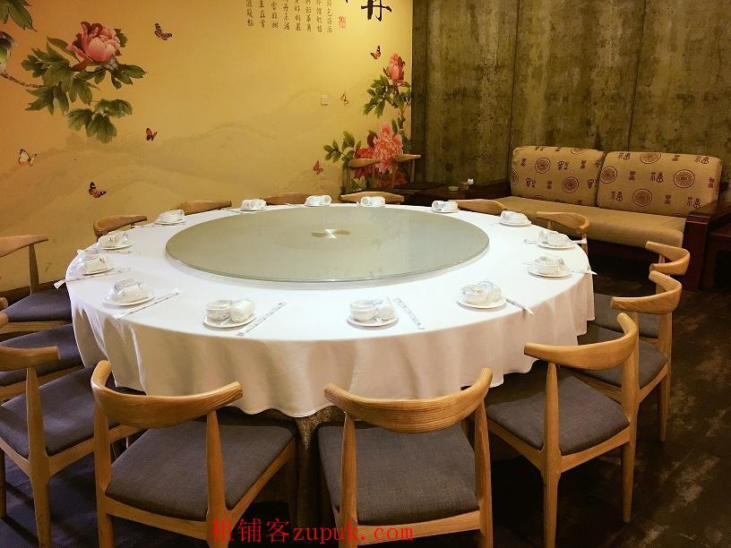 中介勿扰。燕郊经营多年460平米湘菜餐厅转让